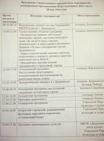 https://pp.vk.me/c633824/v633824950/31e44/AkVG0ZX13s0.jpg
