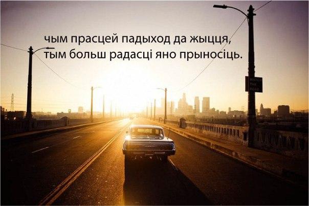 http://cs633824.vk.me/v633824959/1856/v9U3CitHOHQ.jpg