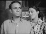 Чужая родня (1955 г.)