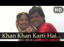 Yeh Neeli Peeli Choodiyan Ekka Raja Rani Govinda Ayesha Julka Bollywood Songs