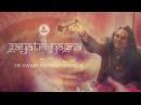 Gayatri Yagna with Sri Swami Vishwananda - includes satsang!