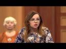 Суд присяжных : Непутевая мать расправилась с