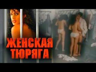 Русское любительское домашнее порно женский оргазм