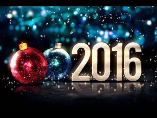 Новый год 2016. Новогоднее поздравление Константина Довлатова