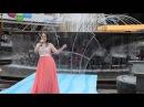 Лана Данчук - Я так тебе кохаю (Франківський фонтан 2016)