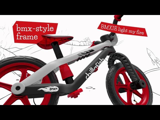 Видео легкий бельгийский беговел Chillafish BMX'ie для детей