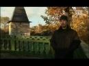 Монастырские стены 2007 Отцы и дети фильм 4