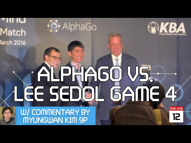 AlphaGo vs Lee Sedol 9p, game 4 w/ Kim Myungwan 9p commenting! 2pm KR (9pm PST, midnight EST)