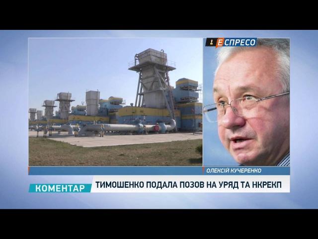 Екс-міністр розповів, як чинити українцям з новими платіжками від комунальників