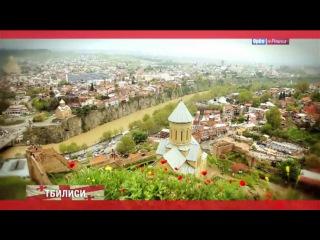 Орёл и Решка 1 сезон выпуск 15 Тбилиси (Грузия) HD