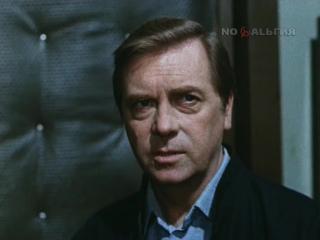 Частное лицо. 1-я серия (1980)
