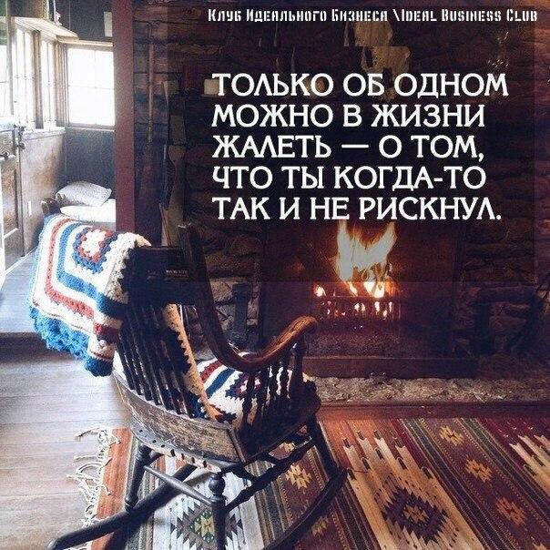 Маріанна Савчук   Тернополь