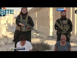 Боевики ИГ записали первое видео на немецком с угрозами в адрес Меркель