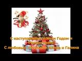 Идеи новогодних подарков для всей семьи! AS