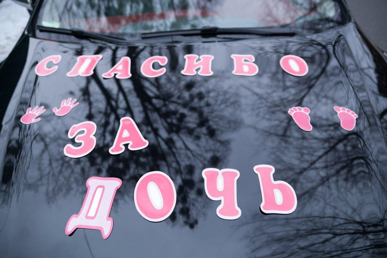 Веталь Янковий, Буча - фото №10