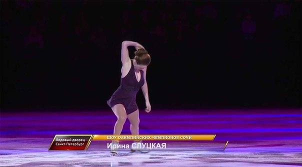 Ледовые шоу-4 - Страница 5 NgAxpzBUk4s