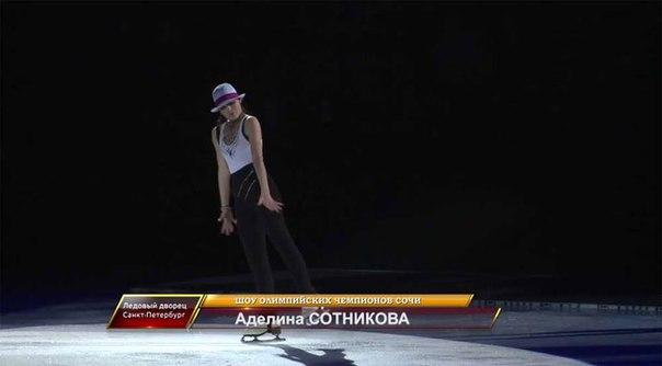 Ледовые шоу-4 - Страница 5 Y29ydZ8BIBo