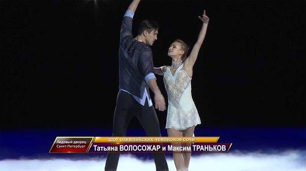 Ледовые шоу-4 - Страница 5 HKvBtcPZYmc