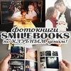 ФОТОКНИГИ  ФОТОКАЛЕНДАРИ ФОТОАЛЬБОМЫ Smilebooks