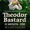 THEODOR BASTARD | Re:Public | 21.08.2016