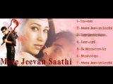 Mere Jeevan Saathi 2006 _ Audio Jukebox _ Nadeem - Shravan _ Superhit Bollywood Hindi Songs