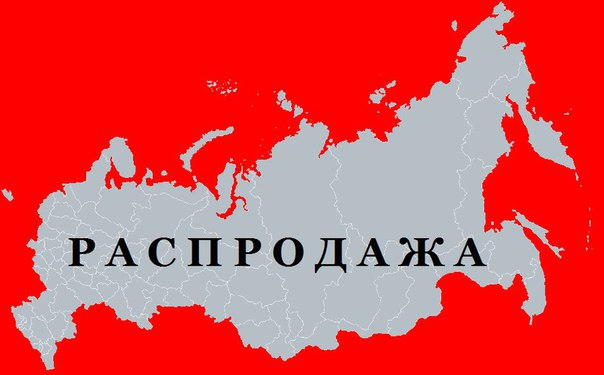 сбербанк россии режим работы в январе 2016 мурманск