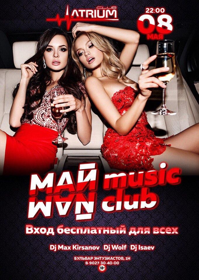 "Афиша Тамбов 8.05.2016 ""МАЙ music, МАЙ club"" ATRIUM CLUB"