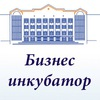 Бизнес инкубатор СГУ им. Питирима Сорокина