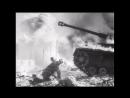 Великий перелом (1945). Наступление советских войск, окружение немецкой группировки под Сталинградом