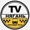 Первое Маршрутное Телевидение|Реклама в Нягани