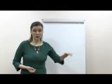 093 Курс счастливой жизни. Как влияет контроль на отношения мужчины и женщины