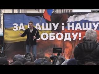 Митинг в Москве в поддержку Украины - Немцов