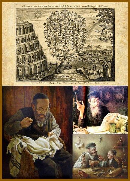 рабинович о древней москве читать
