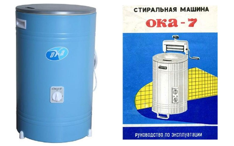 Ока 9 инструкция стиральная машина