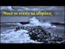 "Alex Akulov ""Прощайте мёртвые моря"". Под музыку MUSE - Aftermath"