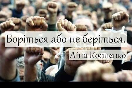 Молебен в память о героях Небесной сотни состоялся в Днепропетровске - Цензор.НЕТ 2566