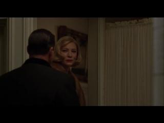Кэрол (2015) трейлер (рус)