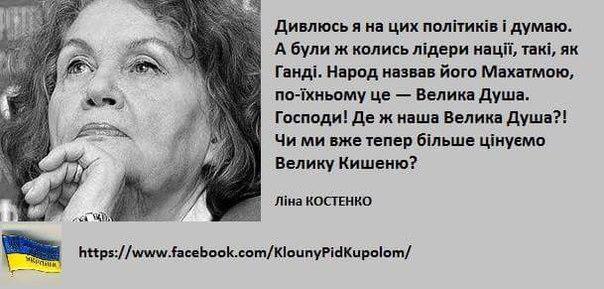 """""""Санкции - это не наказание, санкции - это инструмент, чтобы Россия оставалась за столом переговоров"""", - Порошенко - Цензор.НЕТ 6983"""