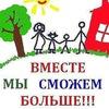 """Волонтёрское движение """"Седьмой Лепесток"""""""