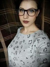 Таня Глытень