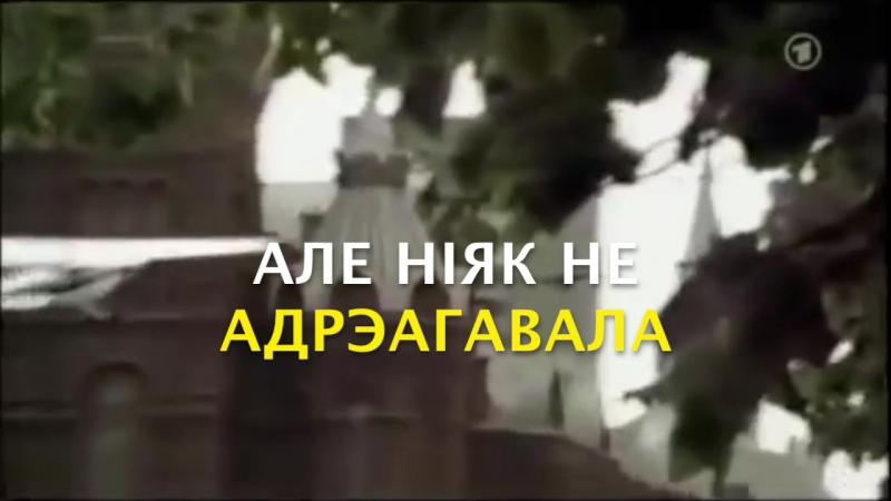 Руст на Чырвонай плошчы