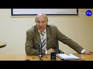 Андрей Фурсов - Еллоустонский вулкан. Взрыв неизбежен 14.04.2014