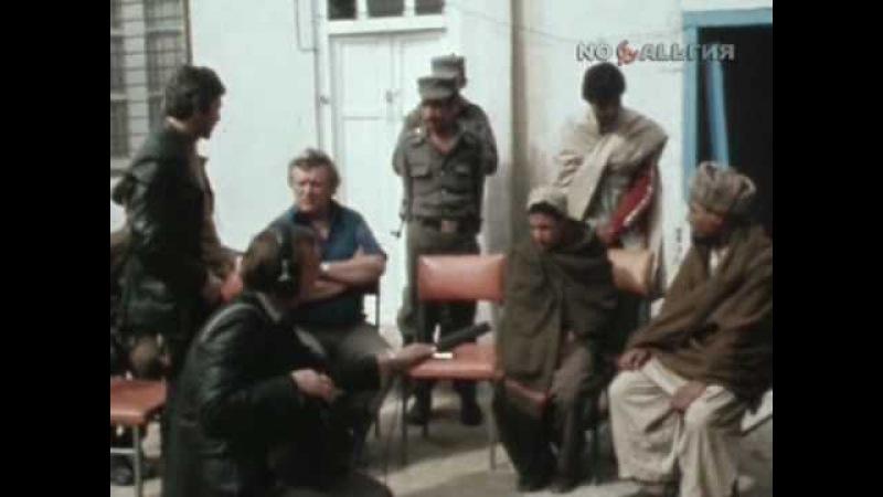 Афганский дневник (А.Каверзнев, 1983г.)
