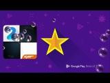 1)Английская Народная Музыка - Маленькие Звёзды