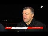 Что стало причиной ужасной аварии на Новом мосту Днепропетровска?