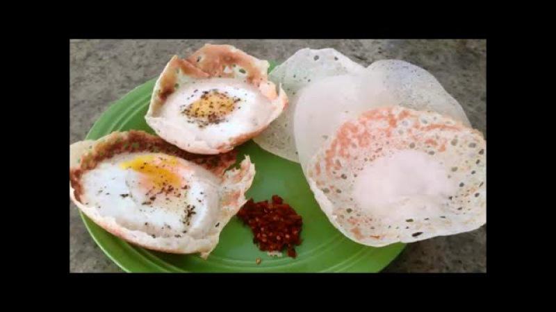 Sunnylanka: Bithara Aappe - Egg Hoppers (Srilankan Style)