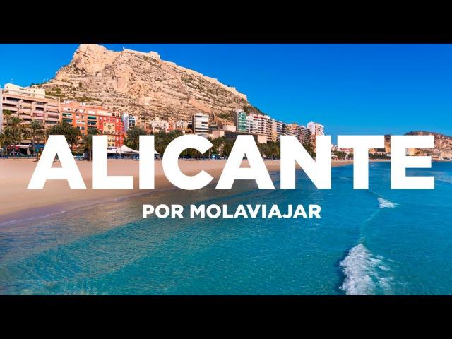 Alicante en 1 día   Vuelta a España