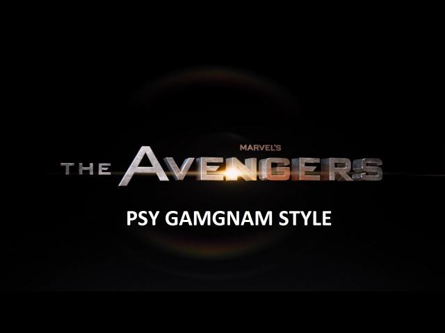 Avengers PSY