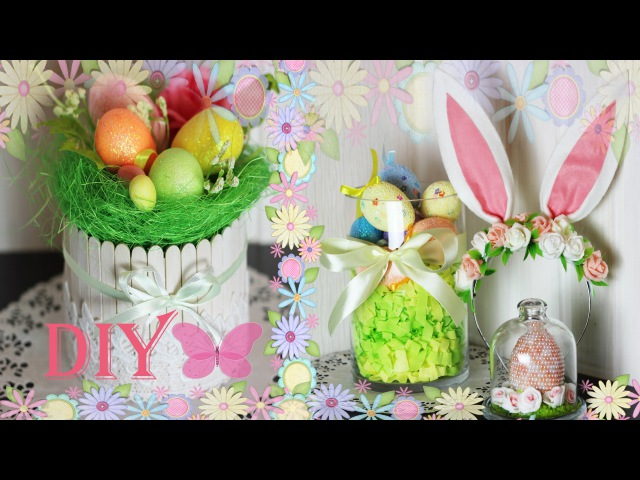 Easy DIY Easter decor! Пасхальный декор комнаты! DIY с Fix Price!