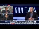 Андрей Тетерук, Виктор Бондарь и Валерий Пацкан в программе
